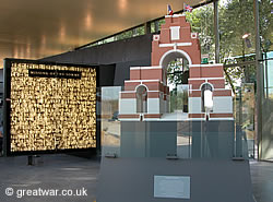 Thiepval Visitor Centre